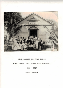 hilo-japanes-christian-church-1891